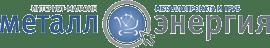Интернет-магазин металлопроката и труб МЕТАЛЛ-ЭНЕРГИЯ