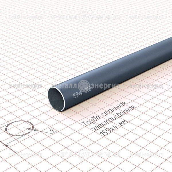 Труба электросварная 159х4